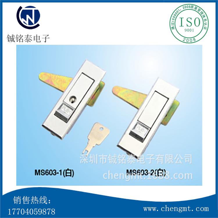 机柜锁603-1(白)6
