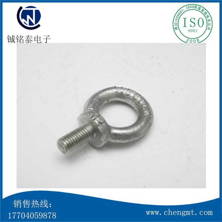 吊环PS-021