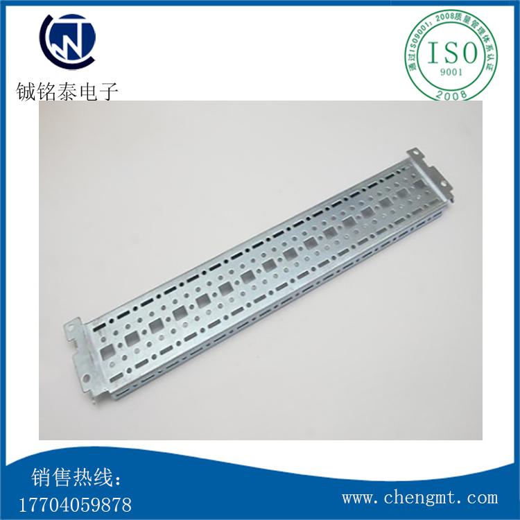 侧横梁TS-022