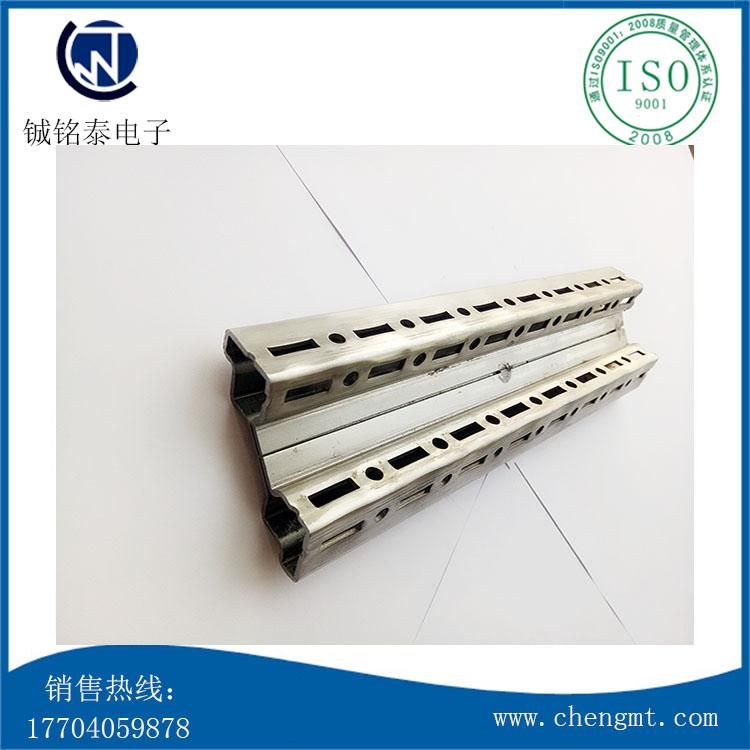十六折型材TS-09