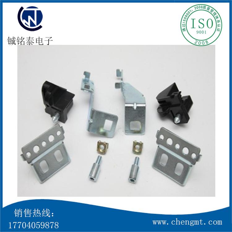 TS安装板附件全套(