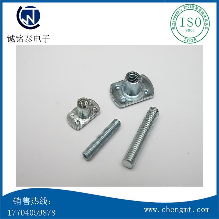 螺母柱(PS-003