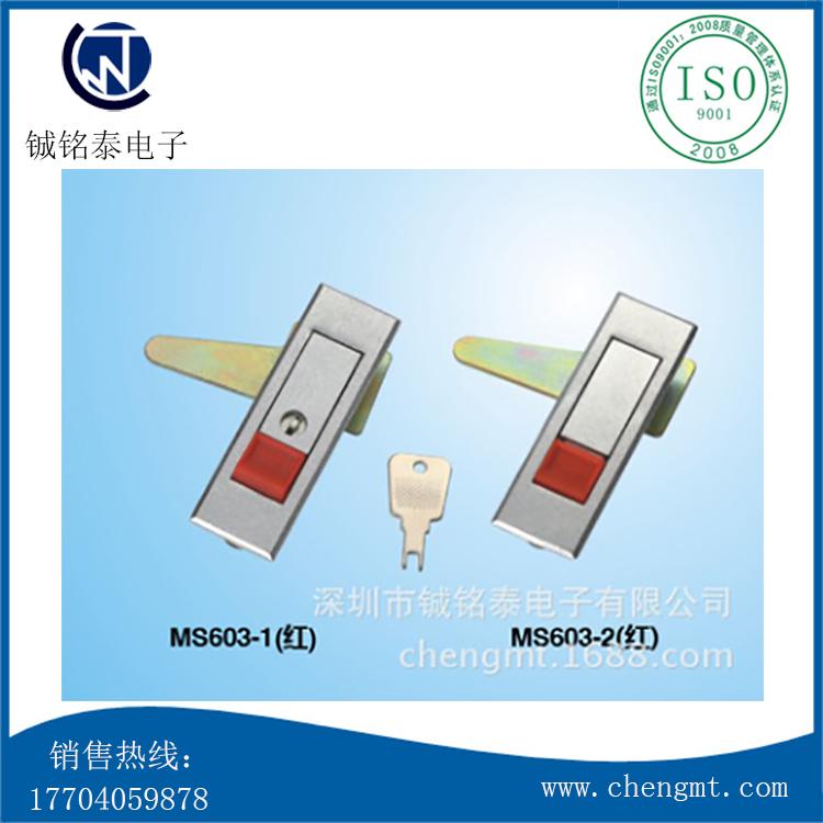 机柜锁 603-1(红)