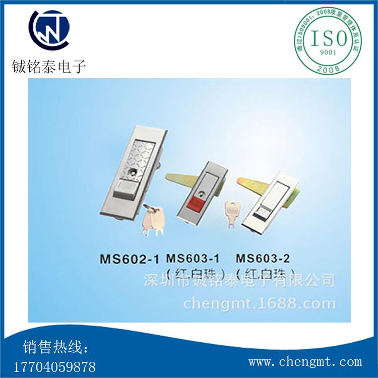 机柜锁MS602-1(M