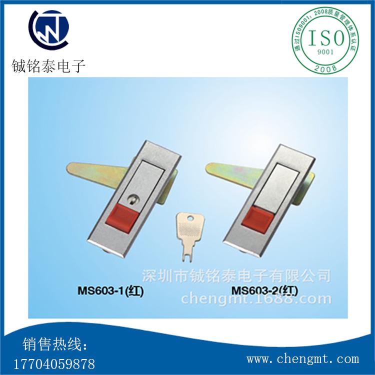 机柜锁MS603-2(红