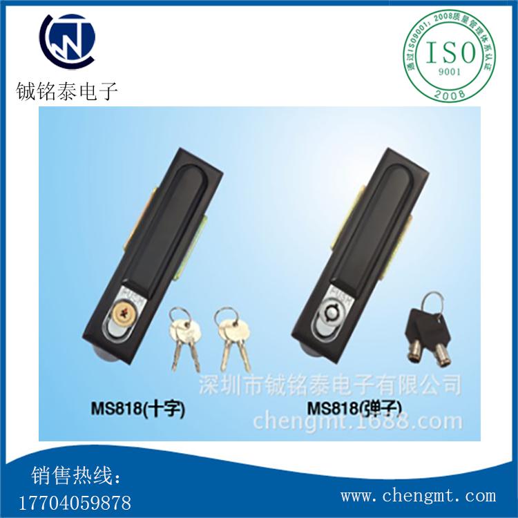 机柜锁MS818(十