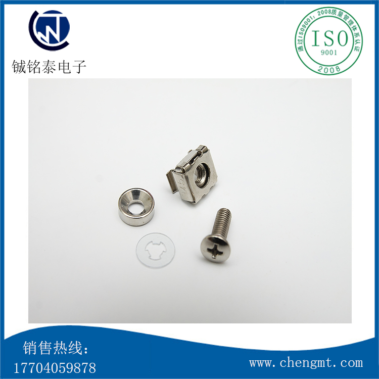 卡式螺母PS-031