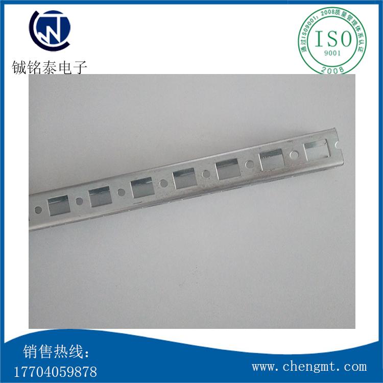 TS-026侧横梁(